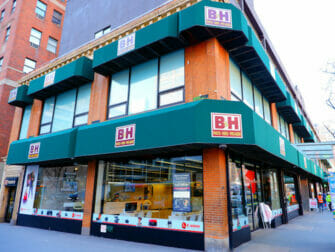 Electronics and Gadgets in New York - B&H